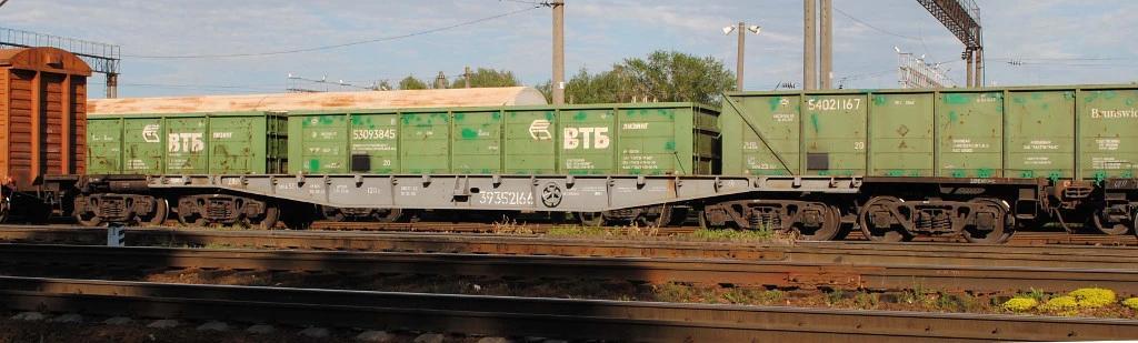 14 6055 модель транспортера фольксваген транспортер т3 подвеска